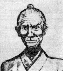 Sokon (Bushi) Matsumura